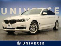 BMW 3シリーズグランツーリスモ の中古車 320i ラグジュアリー 千葉県千葉市稲毛区 158.9万円
