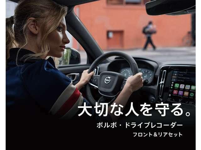 Bプラン画像:どんなにあなた自身が気を付けていても、いつ事故やトラブルに巻き込まれるかわかりません。こちらはドライブレコーダー付きの車両となっており、安心してカーライフを楽しんで頂けます!