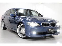 BMWアルピナ B7 4.4 LEDイカリング/HIDフォグ/AT交換済み