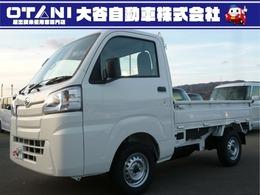 ダイハツ ハイゼットトラック 660 スタンダード 3方開 軽自動車 軽トラック 5年保証付