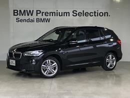 BMW X1 xドライブ 18d Mスポーツ 4WD ヘッドアップD アクティブクルーズ