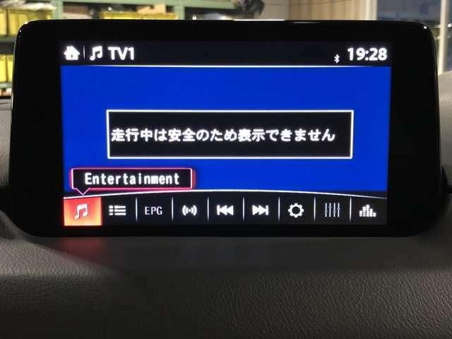走行中は安全のため、TV・DVDの表示は出来ません。