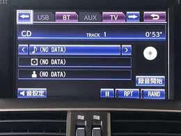 当車両はご来店、現車確認が出来るお客様に販売を限らせていただきます。 栃木県または近隣にお住まいのお客様のみへの販売となりますので、ご了承ください。