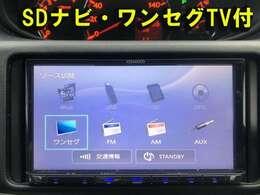 ワンセグTV付きのSDナビがついています