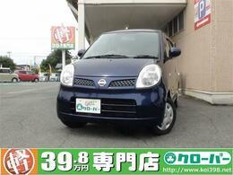日産 モコ 660 E ベンチシート ABS 2/27-3/5限定車