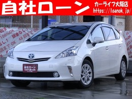 トヨタ プリウスα 1.8 G 自社 ローン対応