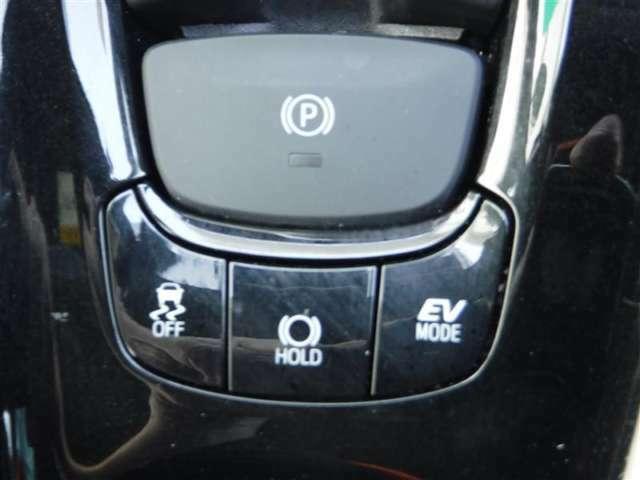 「電動パーキングブレーキ」シフトレバーを「P」ポジションに入れると自動で作動します。かけ忘れ防止になります。