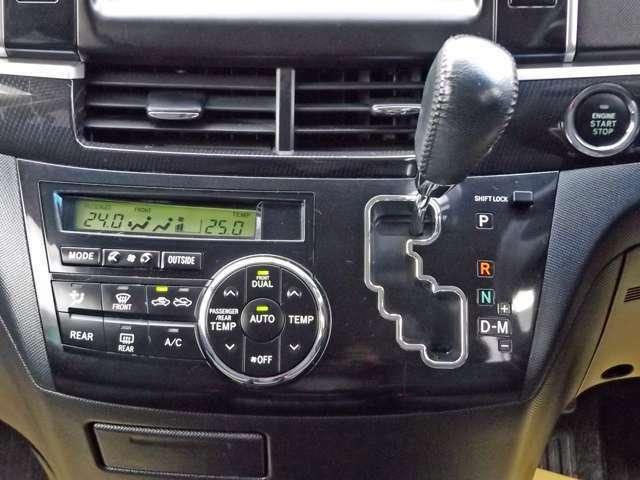 ★スポ-ツモ-ド切り替えCVTオ-トマタイプですのでオ-トマギアチェンジ出来ます!!★スポ-ティな運転も出来ますし、普段はドライブ(Dモ-ド)でもお乗り出来ます!