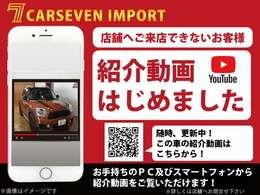 車両の動画はこちら https://www.youtube.com/watch?v=TnWQebJ8adQ