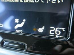 ◆シートヒーター『三段階で強弱の調節が可能なシートヒーティング機能を装備しております。季節によっては欠かすことのできないポイントの高い装備ではないでしょうか。』