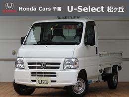 ホンダ アクティトラック 660 SDX 4WD ガードパイプ付き鳥居