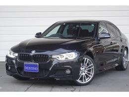 BMW 3シリーズ 320i Mスポーツ 希 少 6速マニュアル LEDヘッドライト