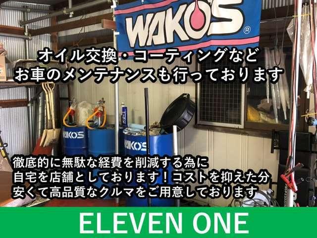 Bプラン画像:WAKO'S アンチオイル、フューエル1、パワーエアコンプラス を施工するプランです。エンジン内部、燃料供給部の汚れを取り燃費改善も期待できます。また、エアコン使用時のパワーロスによる燃費低下を軽減します。