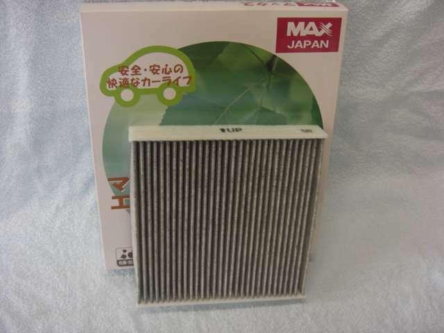 Bプラン画像:安定風量♪高集塵・抗菌・防カビ・脱臭機能を発揮しながらバランスの取れた通気性を確保し安定したエアコン風量を維持します。