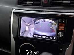 ☆ アラウンドビューモニター装備で駐車も楽に出来ます ☆