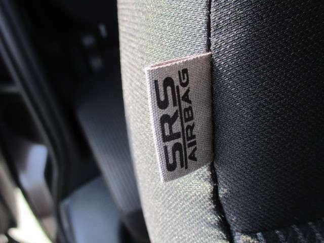 サイドエアバッグが、もしもの時の事故の時の安全をお守り致します!