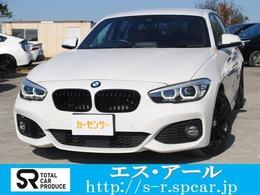 BMW 1シリーズ 118i Mスポーツ エディション シャドー Mスポーツエディションシャドウ