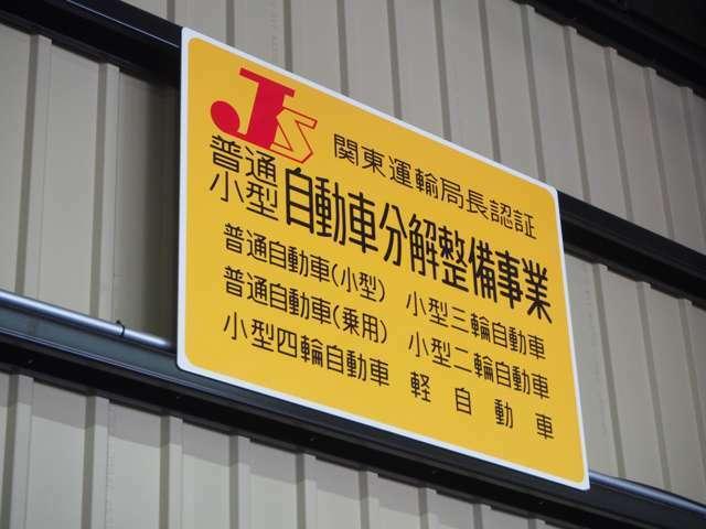 Aプラン画像:認証工場完備。安心と信頼のアクティブJAPAN欧州車専門店にお任せください。