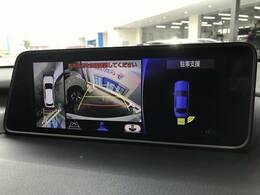 フルセグ内蔵SDナビゲーション付き。機能多彩なメーカーナビ。パノラミックビューモニターも付いています。