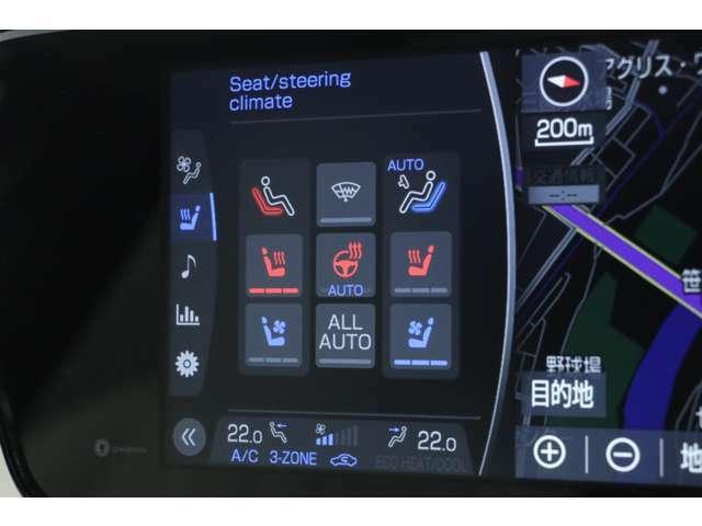 シートヒーター、ベンチレーターが御座いますので寒い時期でも快適なドライブをお楽しみ頂けます!