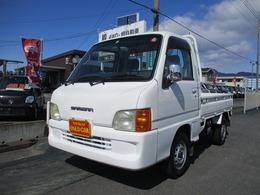 スバル サンバートラック 660 TC スーパーチャージャー 三方開 4WD エアコン/運転席エアバック/パワステ