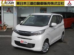 三菱 eKワゴン 660 G 4WD サポカ-S届出済未使用車 先進安全・快適PKG