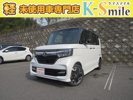 ホンダ N-BOX カスタム 660 G L ターボ ホンダセンシング 届出済未使用車 衝突軽減