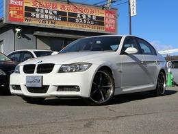 BMW 3シリーズ 320i Mスポーツパッケージ 6速MT19インチアルミホイールHID