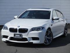 BMW M5 の中古車 4.4 群馬県高崎市 598.8万円