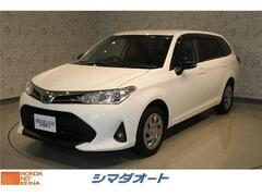 トヨタ カローラフィールダー の中古車 1.5 EX 奈良県橿原市 155.8万円