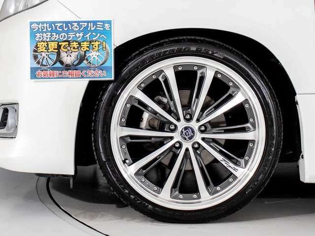 ロクサーニ20インチアルミホイール装着車!ローダウンサスペンションでお洒落にローダウン!ホイールデザインの換装可能です!スタッフまでお尋ね下さい!