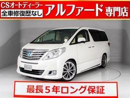 トヨタ アルファード 2.4 240G モデリスタ/20AW/車高調/ALPINE