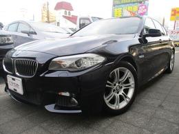 BMW 5シリーズ 523i Mスポーツパッケージ 走行7.7万km  TVナビ ETC Bカメラ Sキ-