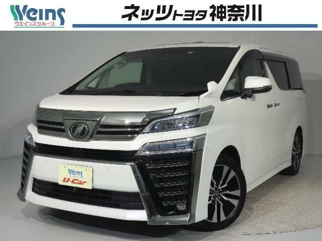 ネッツトヨタ神奈川は現車確認と店頭納車可能なお客様へ販売させて頂きます。