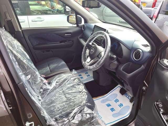 【保険】自動車保険のスペシャリストがお客様の立場になってお客様に最適な自動車保険のご提案や万が一の時の事故対応にあたりますので、ご安心ください。