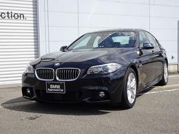 BMW 5シリーズ 523d Mスポーツ ディーゼルターボ ACC キセノン 純正地デジ 純正18AW