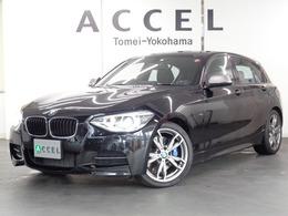 BMW 1シリーズ M135i パーキングサポートPKG 黒革 HDDナビ Bカメ