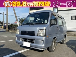 スバル サンバー 660 VB /買取車/保証なし