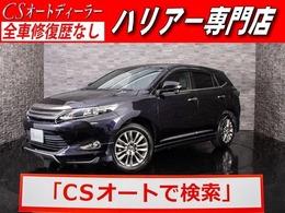 トヨタ ハリアー 2.0 プレミアム 1オーナー/サンルーフ/モデリスタ/黒H革