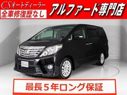 トヨタ アルファード 2.4 240S 黒革調/リアモニター/両側自動ドア