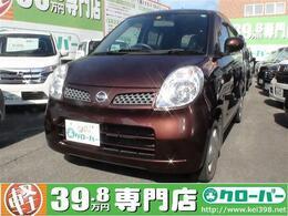 日産 モコ 660 E ショコラティエ ベンチシート 2/27-3/5限定車