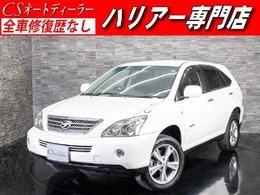 トヨタ ハリアーハイブリッド 3.3 4WD 1オーナー/純正HDDマルチナビ