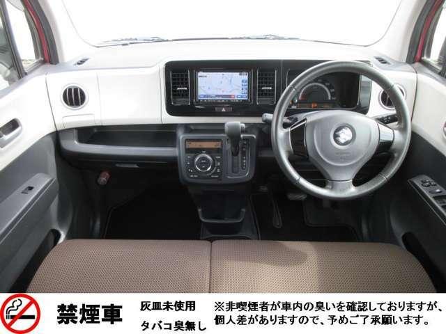 《室内》明るい基調のインテリアデザイン!ドライブは楽しく、気分も明るくなりますね♪