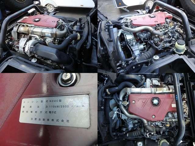 N04C-H1エンジン!NOxPM適合車!排ガス規制適合車!