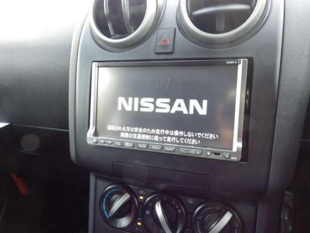 ナビがあれば初めての場所でも安心して運転できるのでドライブも快適♪.