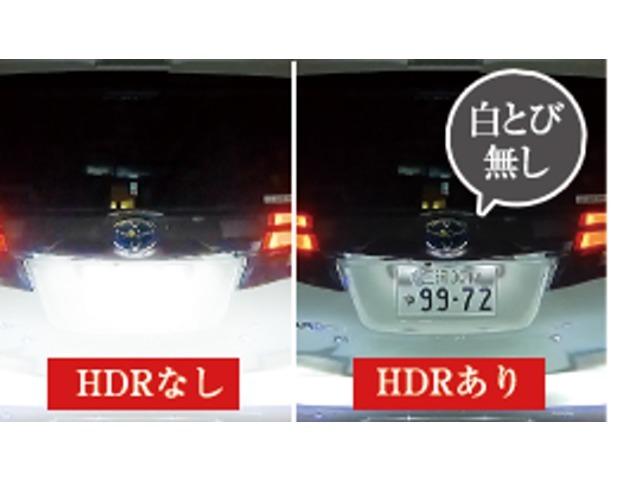 Bプラン画像:HDR/WDRで夜間映像が綺麗! 白とびや黒つぶれ、逆光にも強い