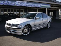 BMWアルピナ B3 3.3 リムジン スイッチトロニック