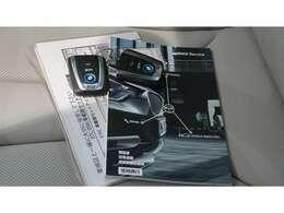 『ピュアインパルスパッケージ』装備内容(メーカーOP価格1,470,000円)