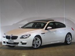BMW 6シリーズグランクーペ 640i Mスポーツ 認定中古車 ワンオーナー 禁煙 SR