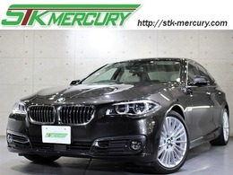 BMW 5シリーズ 535i ラグジュアリー デジタルメーターACC革シートTVキャンセラ